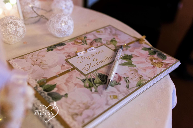 сватбена книга за пожелания