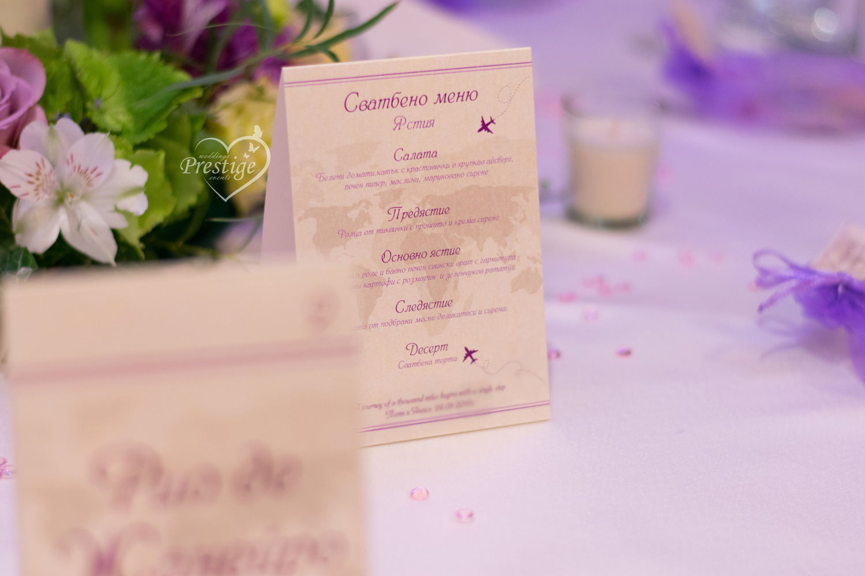 меню сватба