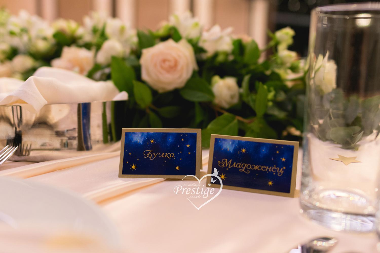 тейбълки сватба