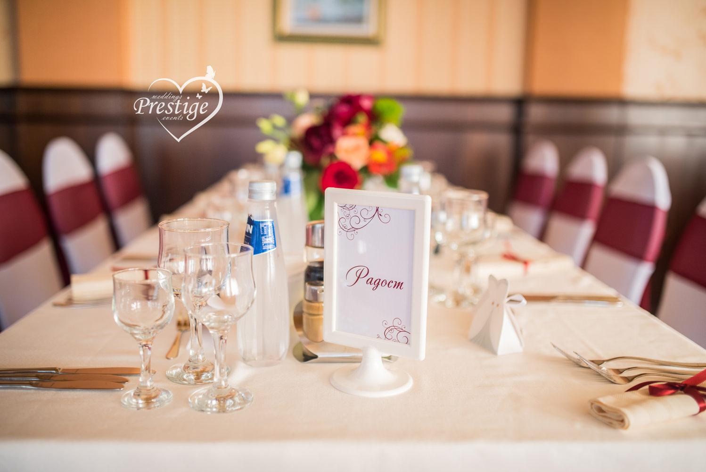 украса маса за сватба