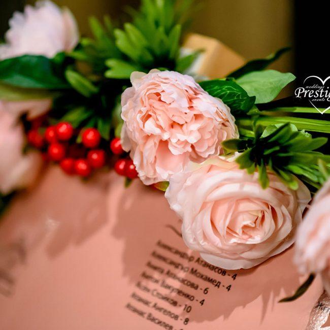 сватба в нежно прасковено